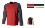 Tričko pánské dlouhý raglánový rukáv 190g/m2 - Balení: 5 ks